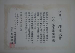 p_kaitan15